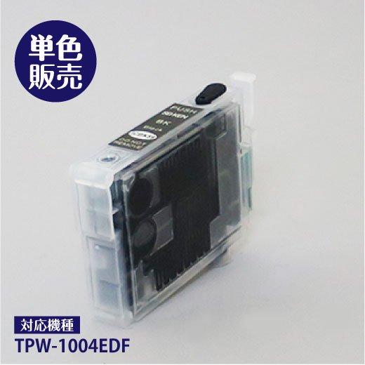 食用可食性インクカートリッジ ICBK-59|ブラック(TPW-1004EDF専用)