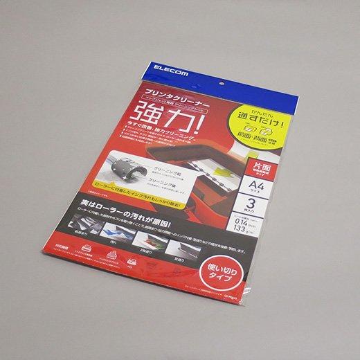 プリンタクリーニングシートA4 / 3枚入(片面微粘着タイプ)