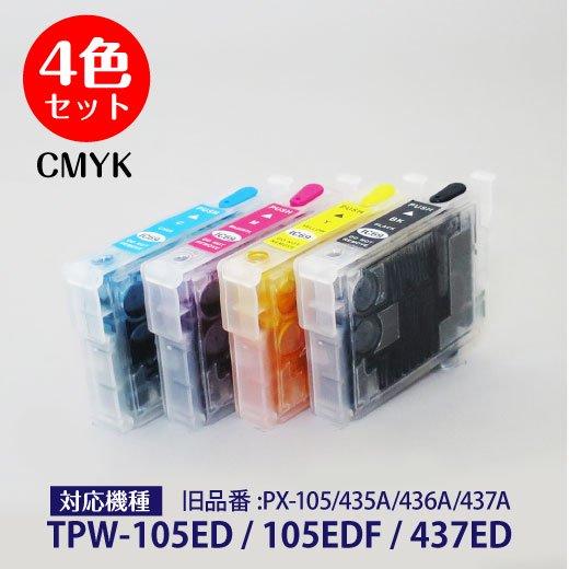 食用可食性インクカートリッジ IC-69| 4色セット