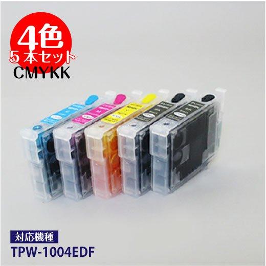 食用可食性インクカートリッジ IC-59|4色/5本セット(TPW-1004EDF専用)