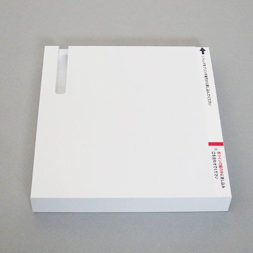 ノズルチェック専用トレイ(TPW-105EDF専用)