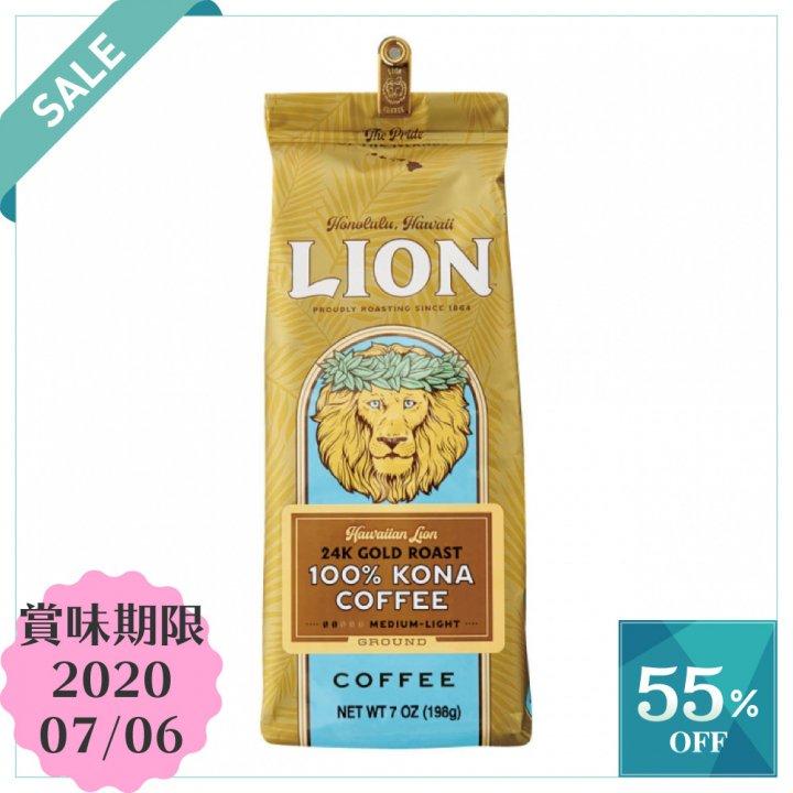 【賞味期限訳あり】ライオンコーヒー 100%コナ 24Karat 198g×15個(粉)