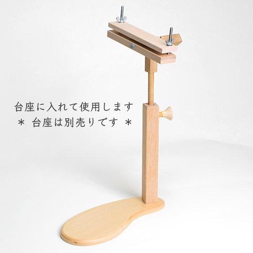 2021年1月頃入荷予定 刺繍枠 挟める回転アタッチメント【くるりん】*台座別売り