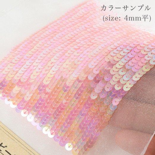 【糸通しスパンコール】3mm平 オーロラベビーローズ【1000枚】