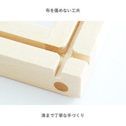 """刺繍枠 """" ウルド """" ナチュラル(小)【Apollon 便利な刺繍台】*お取り寄せ品、送料無料"""
