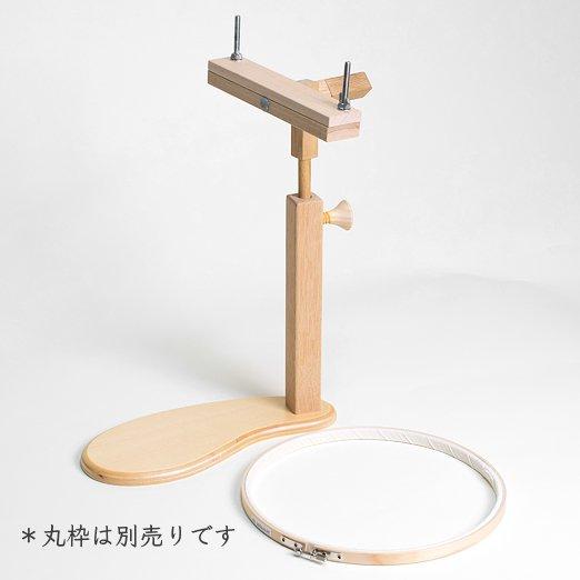 刺繍枠アタッチメント「くるりん」と台座セット 日本製
