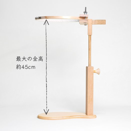 2021年1月末頃入荷予定 刺繍枠アタッチメント「くるりん」と台座セット 日本製