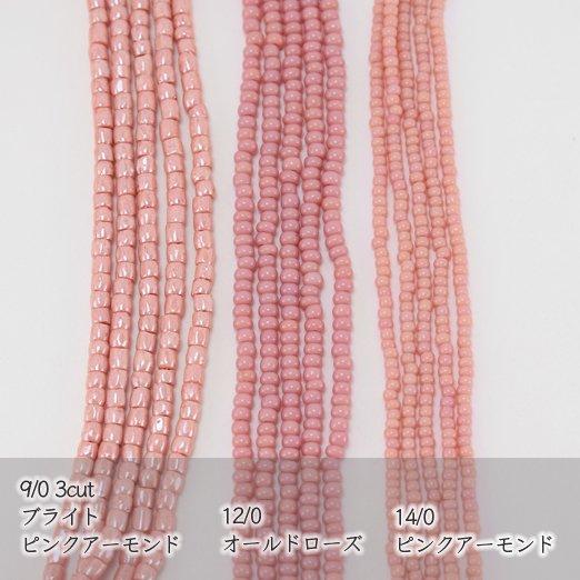 【チェコ製・糸通しビーズ】12/0 オールドローズ【6m入り】