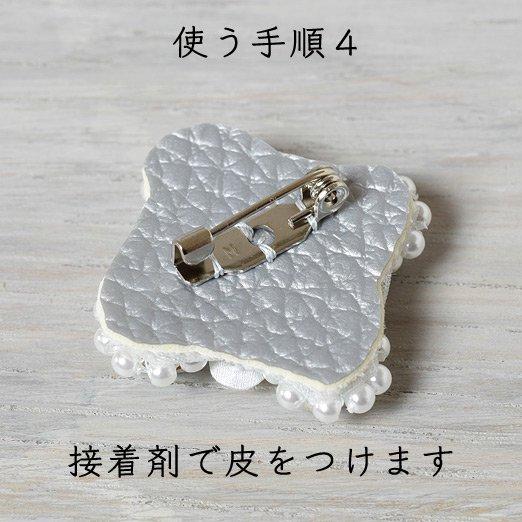 【 刺繍の仕立て用 】布用両面シール A4サイズ 5枚セット【 ブローチ コサージュ用 】