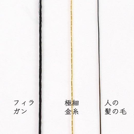 極細の金銀糸 アソートセット 日本製 【 日本企業応援企画第5弾! 】