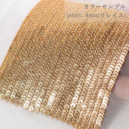 【糸通しスパンコール】4mm平 メタリックブロンズゴールド【1000枚】