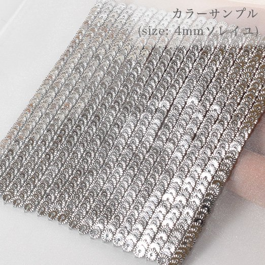 【糸通しスパンコール】3mm平 メタリックシルバー【1000枚】