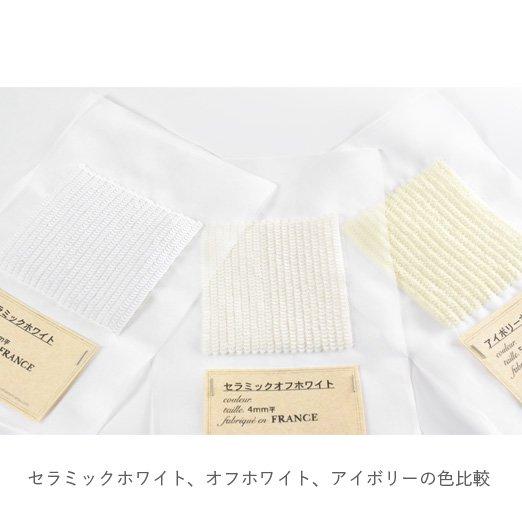 【糸通しスパンコール】3mm平 アイボリーホワイト【1000枚】