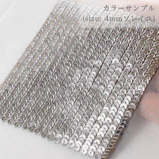 【糸通しスパンコール】4mm亀甲 メタリックシルバー【1000枚】