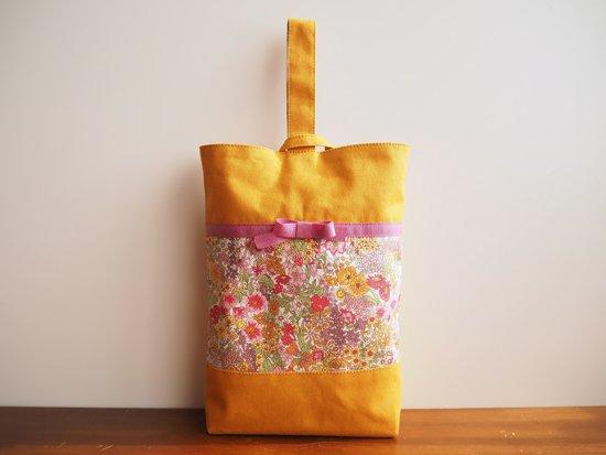 Flower Ribbon(上履き入れYEL)