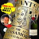 【新商品】あなたも海賊王に! 海賊風 似顔絵 名入れ 彫刻 【シャンパン】モエ・エ・シャンドン ブリュット モエ・アンペリアル 750ml