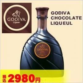 【即納/チョコレートリキュール】ゴディバ チョコリキュール 750ml
