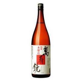 萬寿鏡(新潟) 入手困難 特約店限定商品「萬寿鏡(ますかがみ) 特別本醸造」1800ml
