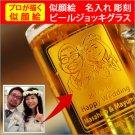 【似顔絵 名入れ 彫刻グラス】ビールジョッキ