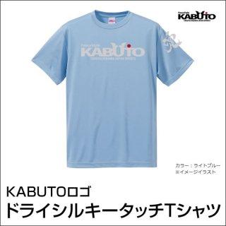 (MEN)KABUTOロゴ ドライシルキータッチTシャツ