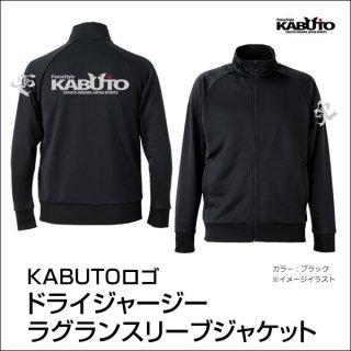 (MEN)KABUTOロゴ ドライジャージーラグランスリーブジャケット