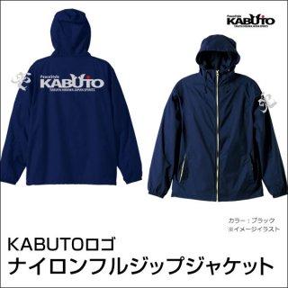 (MEN)KABUTOロゴ ナイロンフルジップジャケット