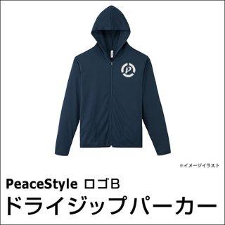 PeaceStyleロゴB ドライジップパーカー(ネイビー×オフホワイト)