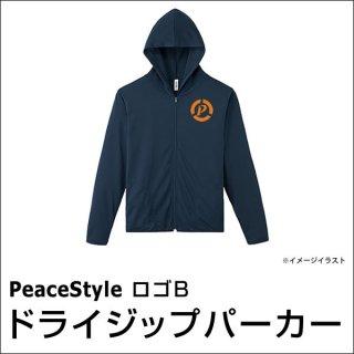 PeaceStyleロゴB ドライジップパーカー(ネイビー×オレンジ)