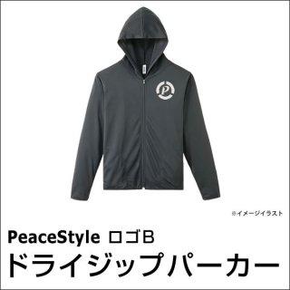 PeaceStyleロゴB ドライジップパーカー(ダークグレー×オフホワイト)