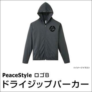 PeaceStyleロゴB ドライジップパーカー(ダークグレー×ブラック)