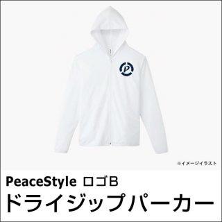 PeaceStyleロゴB ドライジップパーカー(ホワイト×ネイビー)