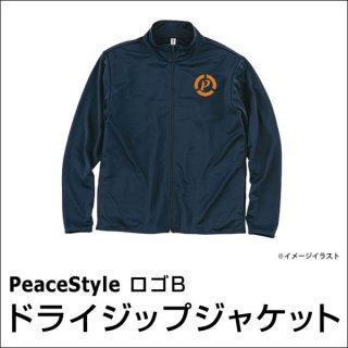 PeaceStyleロゴB ドライジップジャケット(ネイビー×オレンジ)