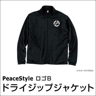 PeaceStyleロゴB ドライジップジャケット(ブラック×オフホワイト)