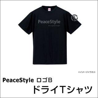 PeaceStyleロゴB ドライTシャツ(ブラック×ダークグレー)