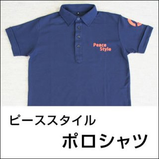 ピーススタイル ポロシャツ