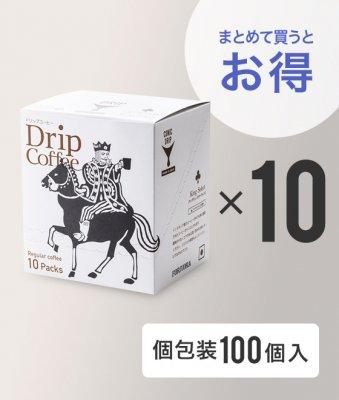 COFFEE King Select(ビター)100P