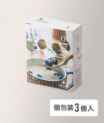 北海道黒豆きなこラテ 3P