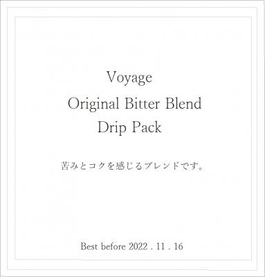 Drip coffee -ビターブレンド-