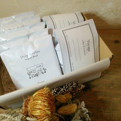 コーヒー豆2種とドリップパックのギフトセット (箱代込み)