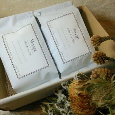 コーヒー豆 2種ギフト (200g×2種)(箱代込み)