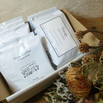 コーヒー豆1種とドリップパックのギフトセット (箱代込み)