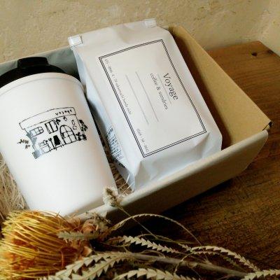 コーヒー豆とVoyageオリジナルマグのギフトセット(箱代込み)