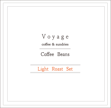 中煎りコーヒー 3種セット 各200g