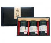 煎茶 150g缶 3本入り【化粧箱入り】