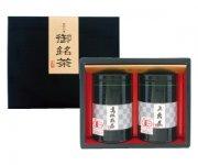 和の茶 200g缶 2本入り【化粧箱入り】