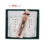 有機粉末緑茶 楽々茶筅ギフト【化粧箱入り】