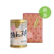 【新茶】SAKURA 缶入り
