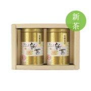 【新茶】煎茶 80g缶 2本入り【化粧箱入り】