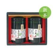 【新茶】和の茶 150g缶 2本入り【化粧箱入り】