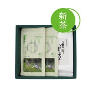 【新茶】葉っピイギフト 香棒ほうじセット【化粧箱入り】